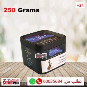 alfakher blueberry molasses 250 grams
