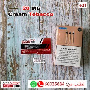 rambo cream tobacco