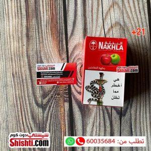 al nakhla molasses doubel apple 250 gram