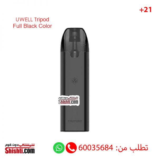 tripod device