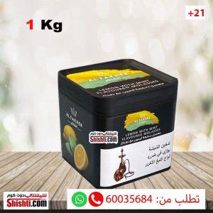 alfakher lemon mint 1 kilo new packaging