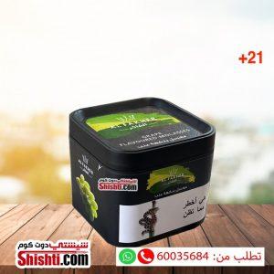 Al Fakher grape molasses
