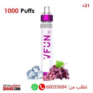 vfun grape ice disposable 1000 puffs