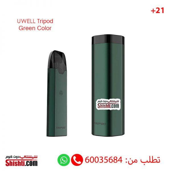 tripod green kit