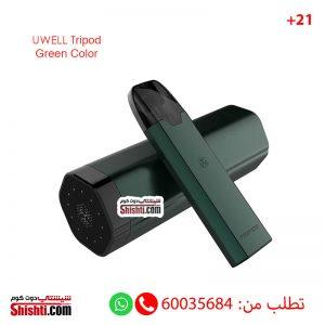 tripod uwell green color