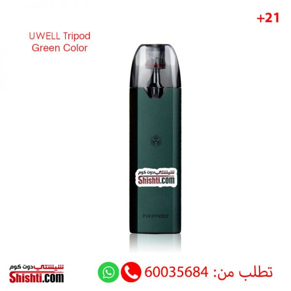 green tripod kit