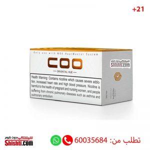 COO Oriental Hue mok cigarettes