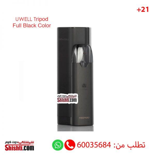tripod black kit