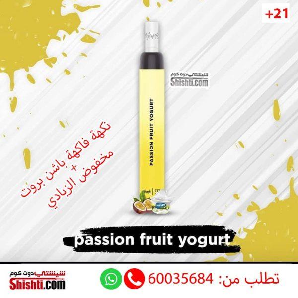 jdi mario passion fruit yogurt