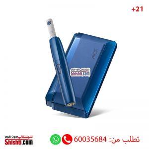 mok heating system blue model 2.0