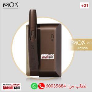 mok heating system brown 2.0