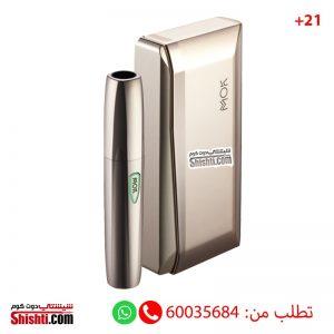 mok heating system gold 2.0