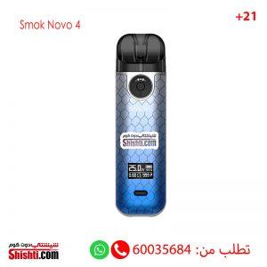 smok novo4 up to 25w battery 800 mah