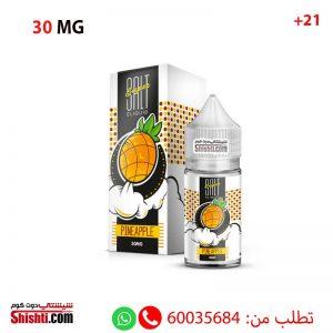 super salt pineapple liquid 30mg