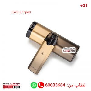 tripod uwell gold colorpod kit