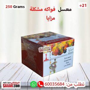 mazaya mix fruit molasses