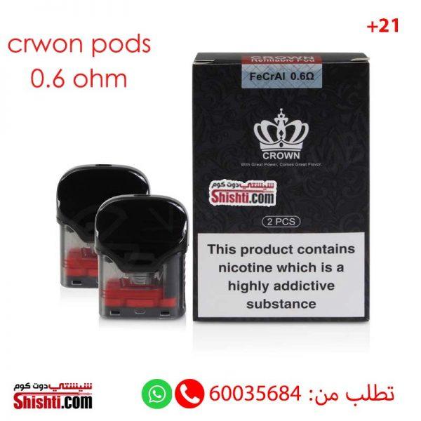 crown pods 0.6 ohm uwell pods