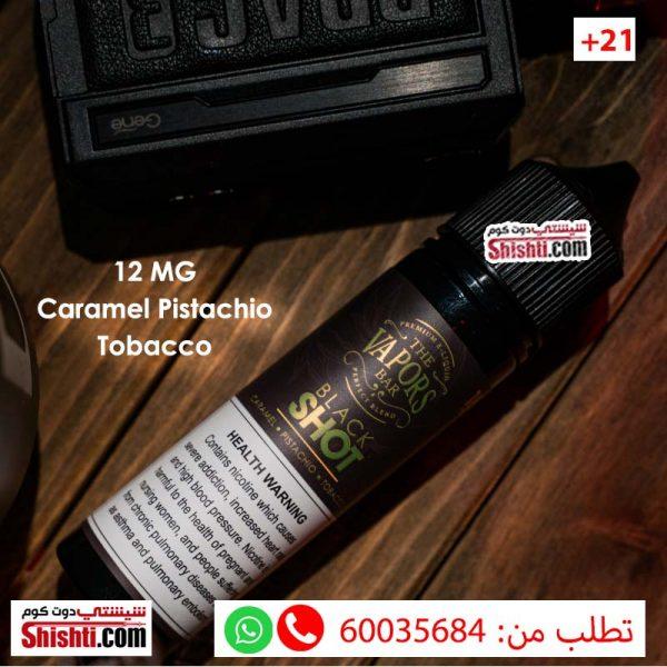 black shot 12mg caramel pistachio tobacco