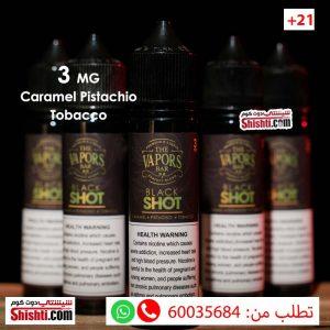 black shot 3mg vape juice