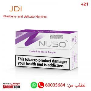 nuso purple blueberry menthol tobacco