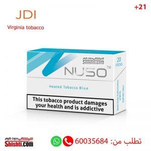 nuso blue Virginia tobacco