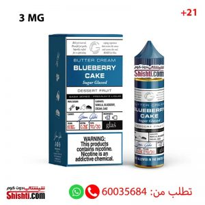 buttercream blueberry cake vape juice