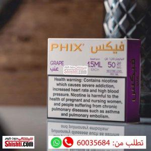 phix grape pods phix vape