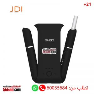 ismod2 black dual heating system