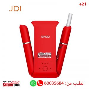 ismod2 red heating system
