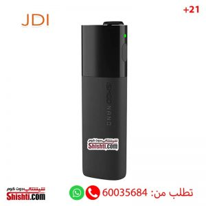 ismod nano kit black heating system