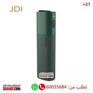 ismod nano green smart heating system
