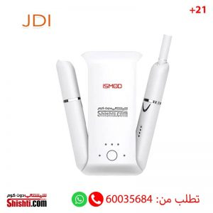 ismod2 white heating system