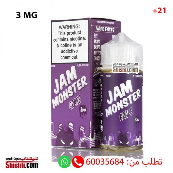 jam monster grape 3mg