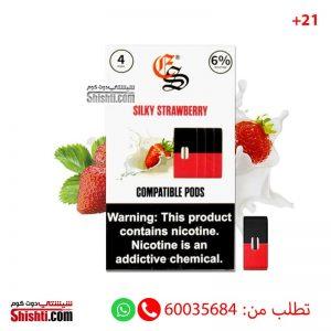 silky strawberry juul pods eonsmok