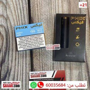 phix pro kit phix jawi phix usb