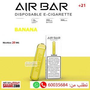 airbar banana 20mg disposable vape