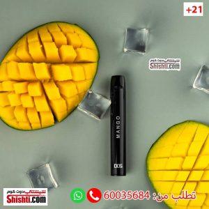 dos mango disposable