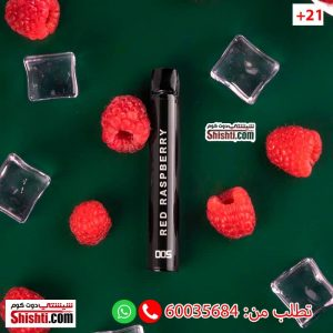 dos red raspberry disposbale vape
