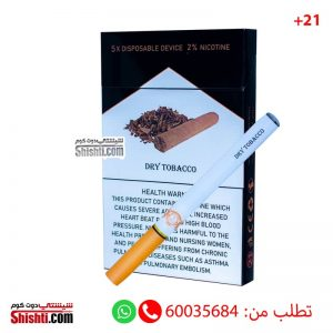 the one dry tobacco