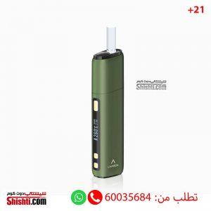 lambda heating system green color