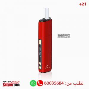 lambda red heating system machine