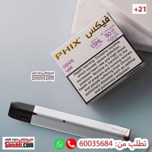 phix white grape pods