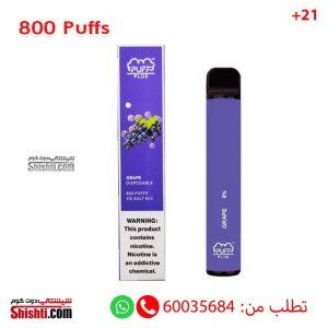 puff bar plus grape 800 puffs