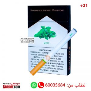the one mint disposable