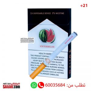 the one watermelon disposable cigarettes