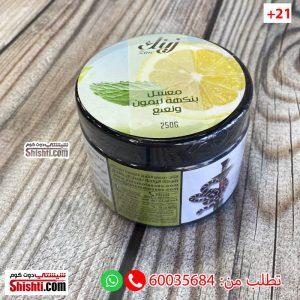 zinc lemon mint molasses