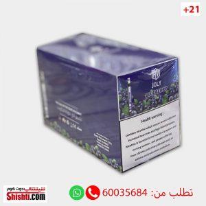 wholesale av joly blueberry