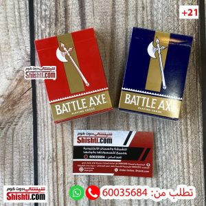 battle axe playing cards