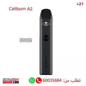 caliburn a2 black caliburn kuwait