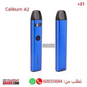 uwell calibrun a2 blue